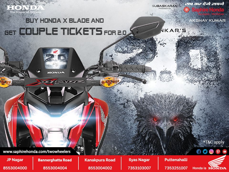 Buy Honda X Blade And Get Couple Tickets Free For 2 0 Saphire