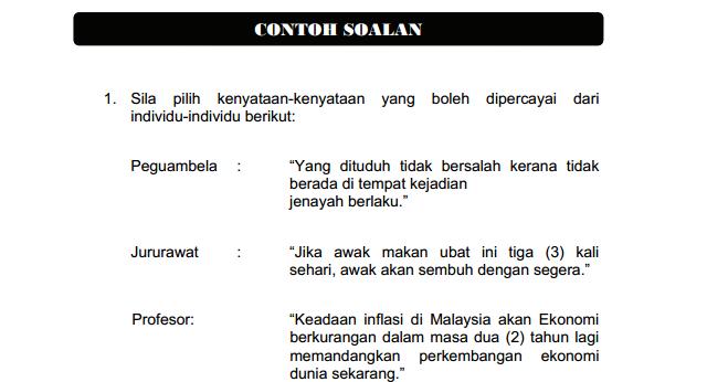 Contoh Soalan Penolong Pegawai Tadbir N29 Inspired Magazine Exam Education Daya