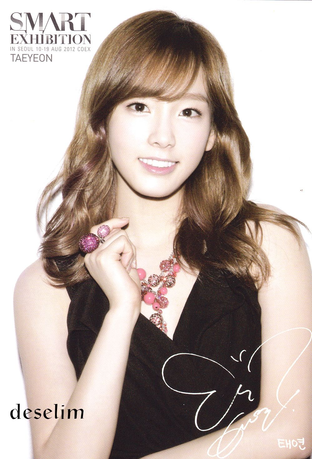 Taeyeon Wallpapers Taeyeon Wallpapers and Photos In HDQ wallpapers
