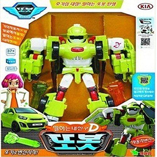 Figure 8 Cars For Sale: TOBOT D Transformer Rescue KIA Car Robot Toy Action Figure