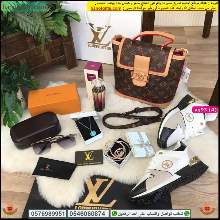 Chain Bags And Clutches Collection For Women Louis Vuitton