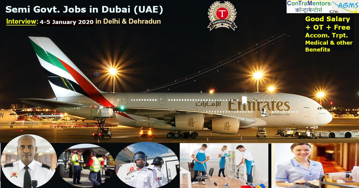 Urgently Required for TransguardEmirates Group Dubai
