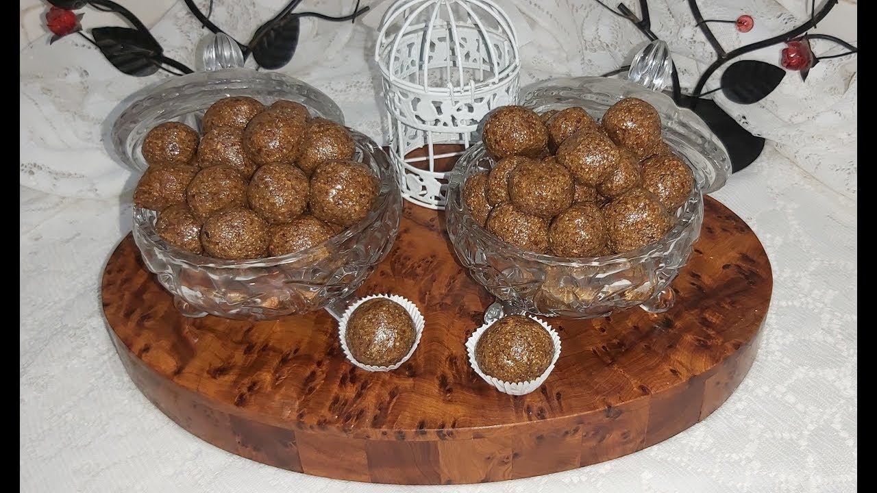 وصفة مغذية ومساعدة لالتئام العظام ورفع مناعة الجسم Boules D Food Desserts Cookies