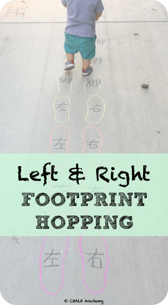 Jumping On Footprints To Learn Left Versus Right Fun Outdoor