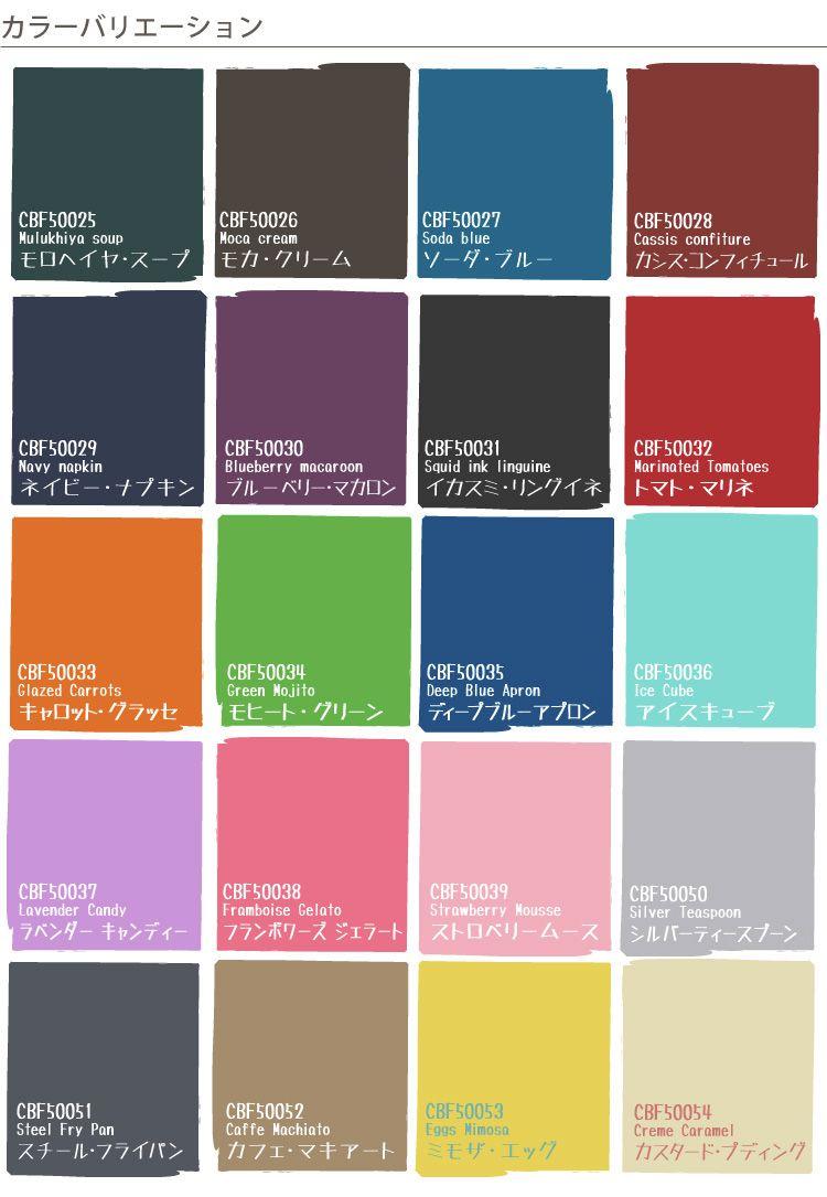 6/14-17あす楽休止】黒板塗料 水性ペンキ イマジン チョークボード