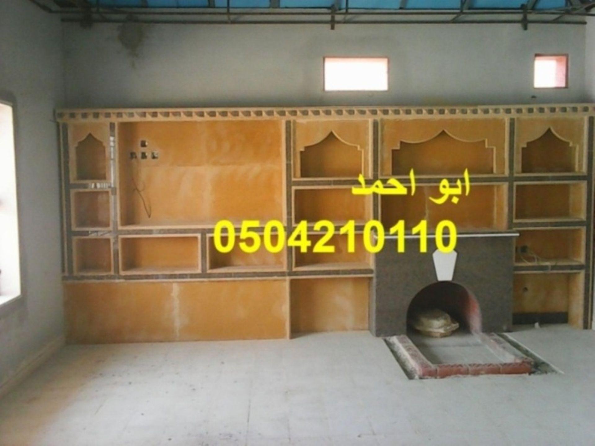 مشبات مجالس صور مشبات قصور مشبات بقعاء مشبات الرياض مشبات جدة مشبات مكة ديكور مشب حجر حديث مشبات فخمه مشبات روعه مشبا Craftsman Door Remodel Home Decor Decals