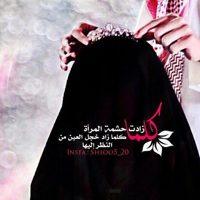 مدونة التصميم و إبداعات الجرافيكس صور إسلامية تصاميم دعوية رمزيات إسلامية اسلاميات تصاميم فوتوشوب بطاقات وتص Islam Facts Anime Muslim Grunge Outfits