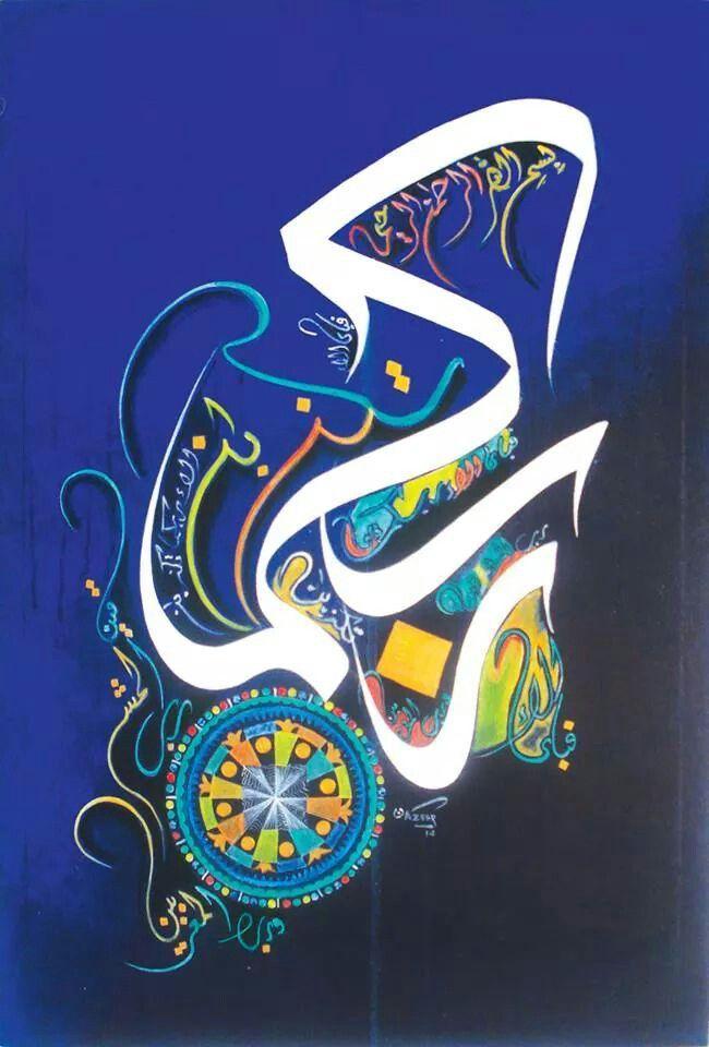 impact of islam on society