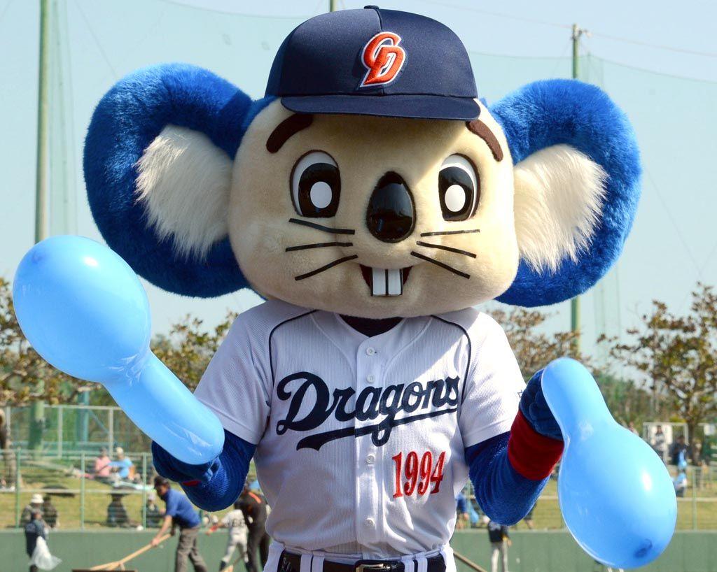 ネズミ ネズミなの ゲ ゲの 太郎 に出てきそう ドアラリポートvol 7 Doala ドアラ 野球 マスコット ドアラ