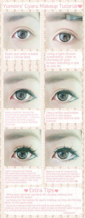 Japanese Gyaru style eye makeup tutorial
