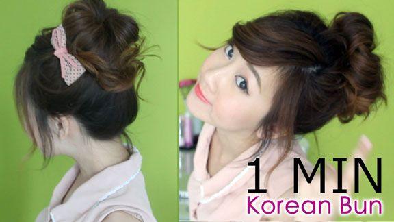 Bubzbeauty 50 Facts About Me 20 Bonus Facts Korean Hairstyle Bubzbeauty Hair Styles