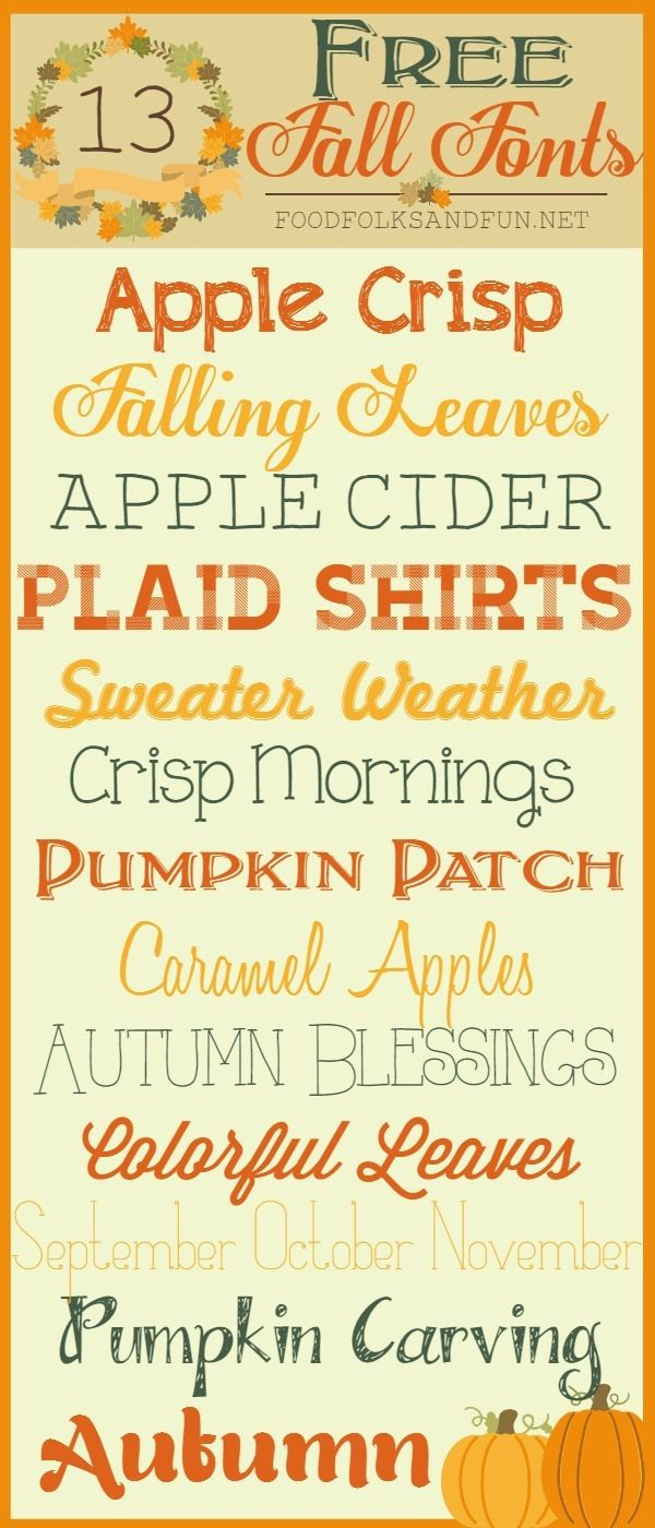 13 FREE Fall Fonts for your holiday printables!