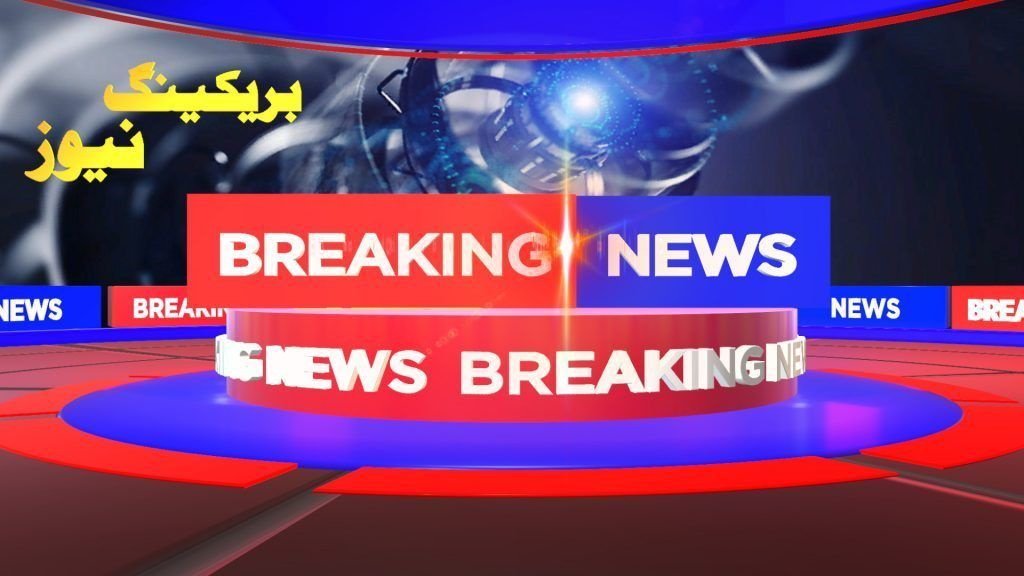 Free Breaking News Animation After Effects Template After Effects Templates Breaking News After Effects