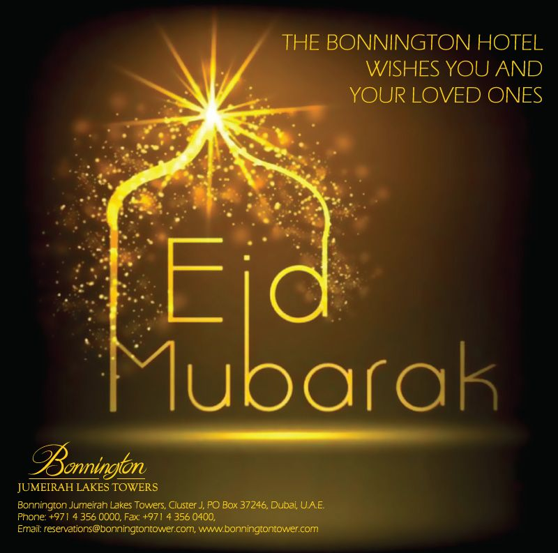 Wonderful Eid Holiday Eid Al-Fitr Greeting - b2571a7fc68dada1714aff54e0ce785e  Pic_727069 .jpg