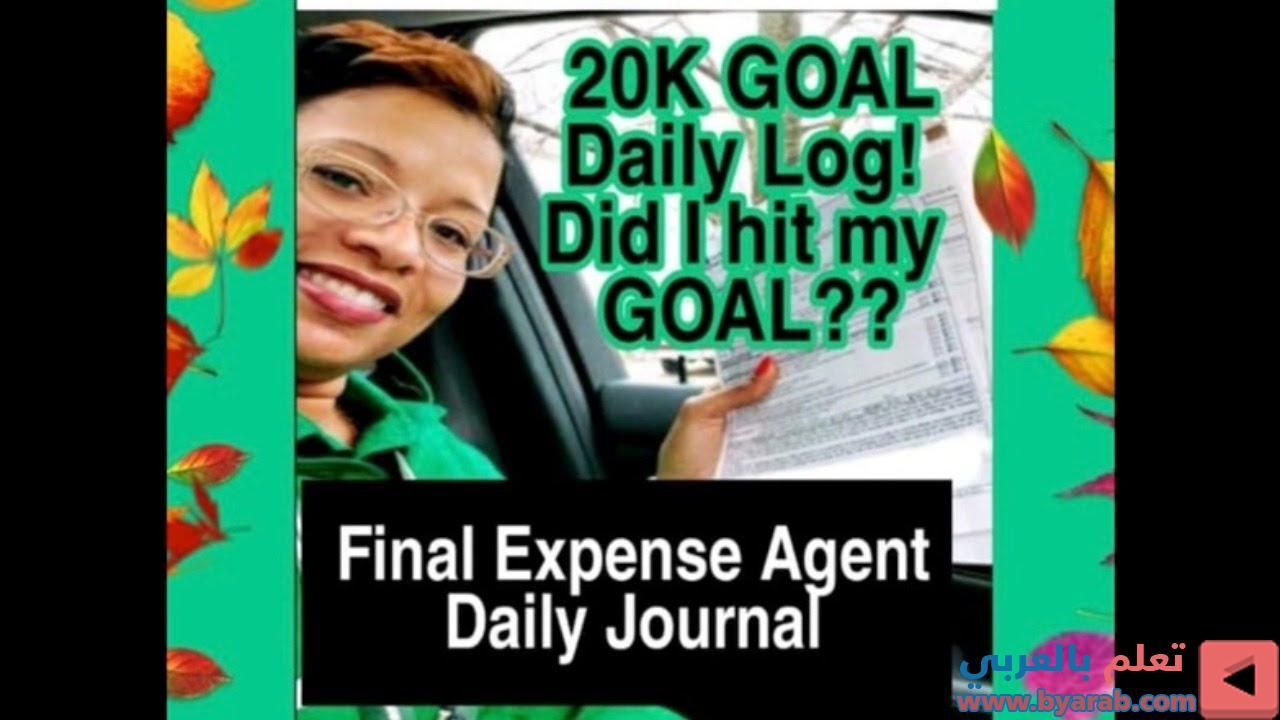 Life Insurance Agent 20k Daily Log Journal October 2019 Goal