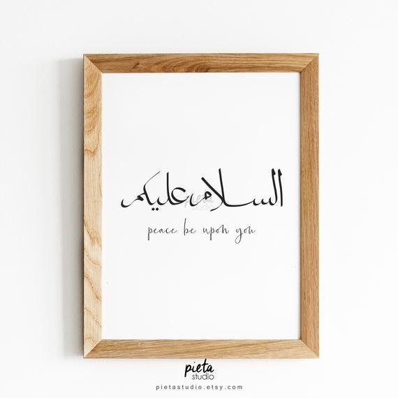 Assalamualaikum Calligraphy Wall Art Quotes Words Peace