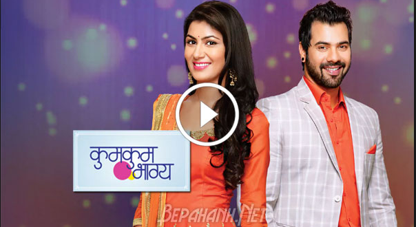 Kumkum Bhagya 12th February 2019 Zee Tv Drama Serial Zee