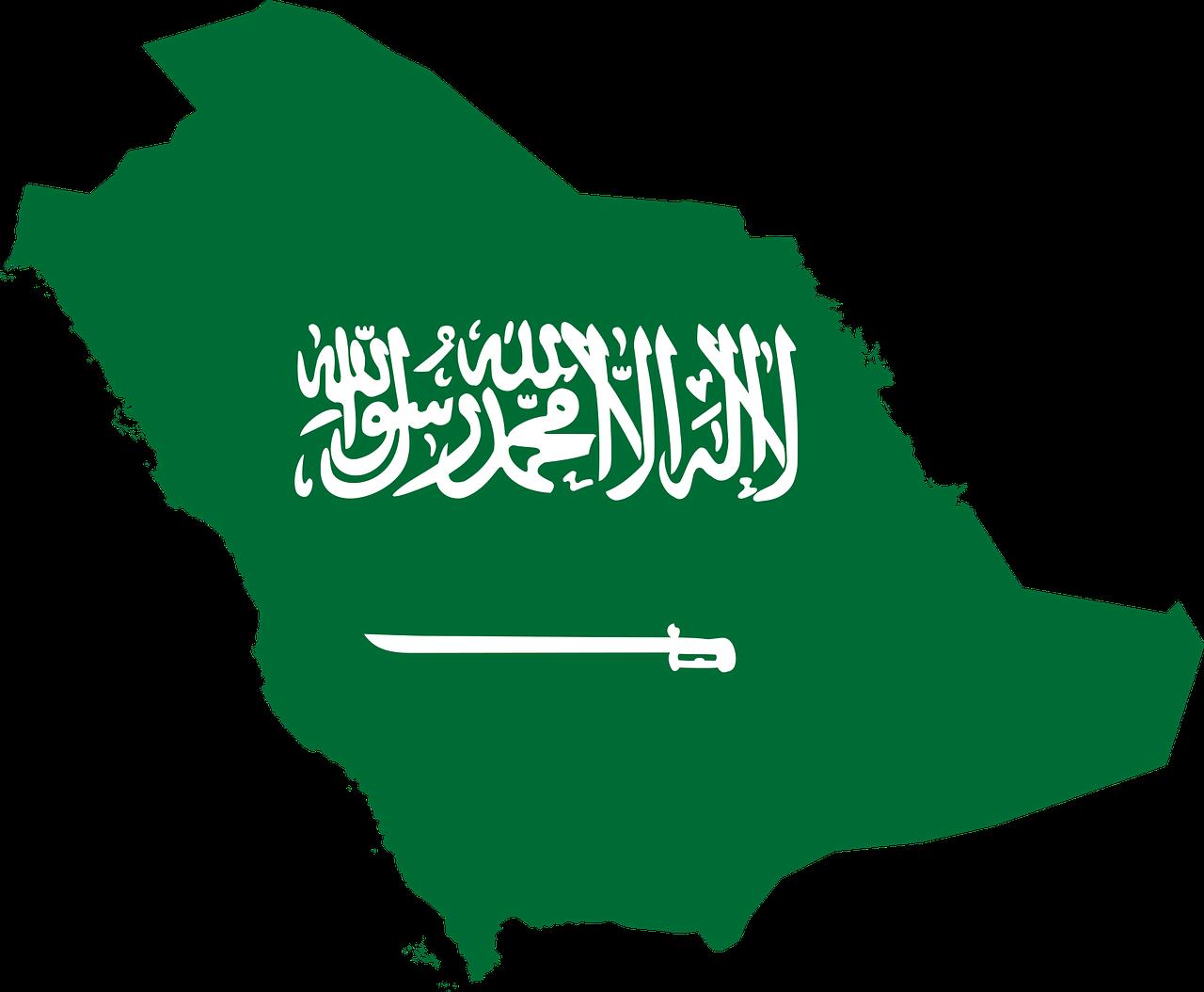 تصميم معالم مدينة الرياض مميزه واكثر من رائعة ملف مفتوح Riyadh Saudi Arabia Vector Illustration Saudi Arabia