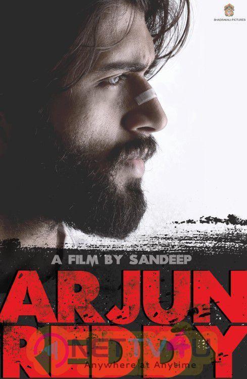 Actor Vijay Devarakonda As Arjun Reddy Movie Handsome Pics Poster Telugu Gallery Telugu Movies Download Full Movies Full Movies Download