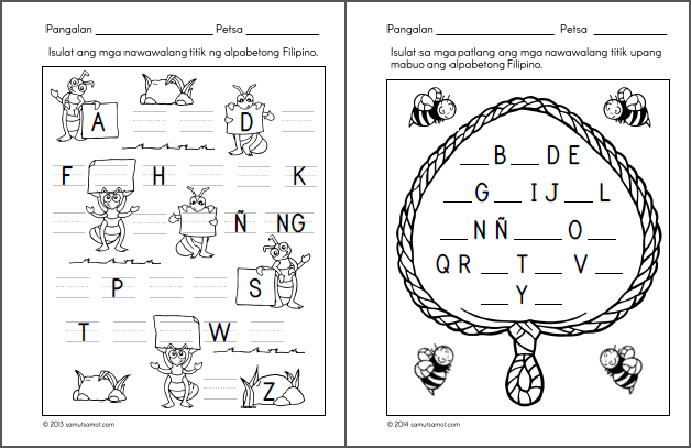 Pbv1 18 Kindergarten Worksheets Worksheets Kindergarten Addition Worksheets