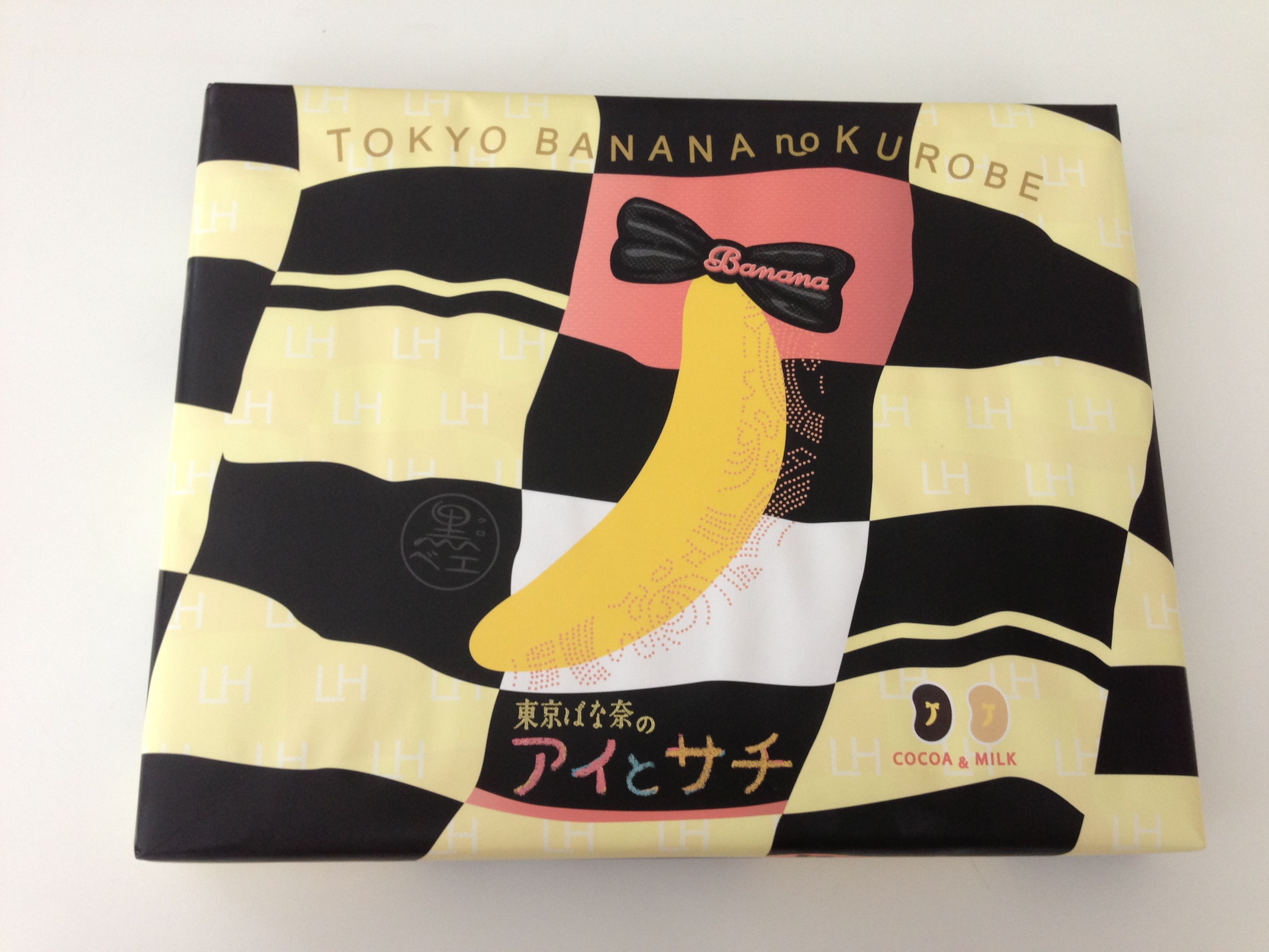 Another Tokyo Banana