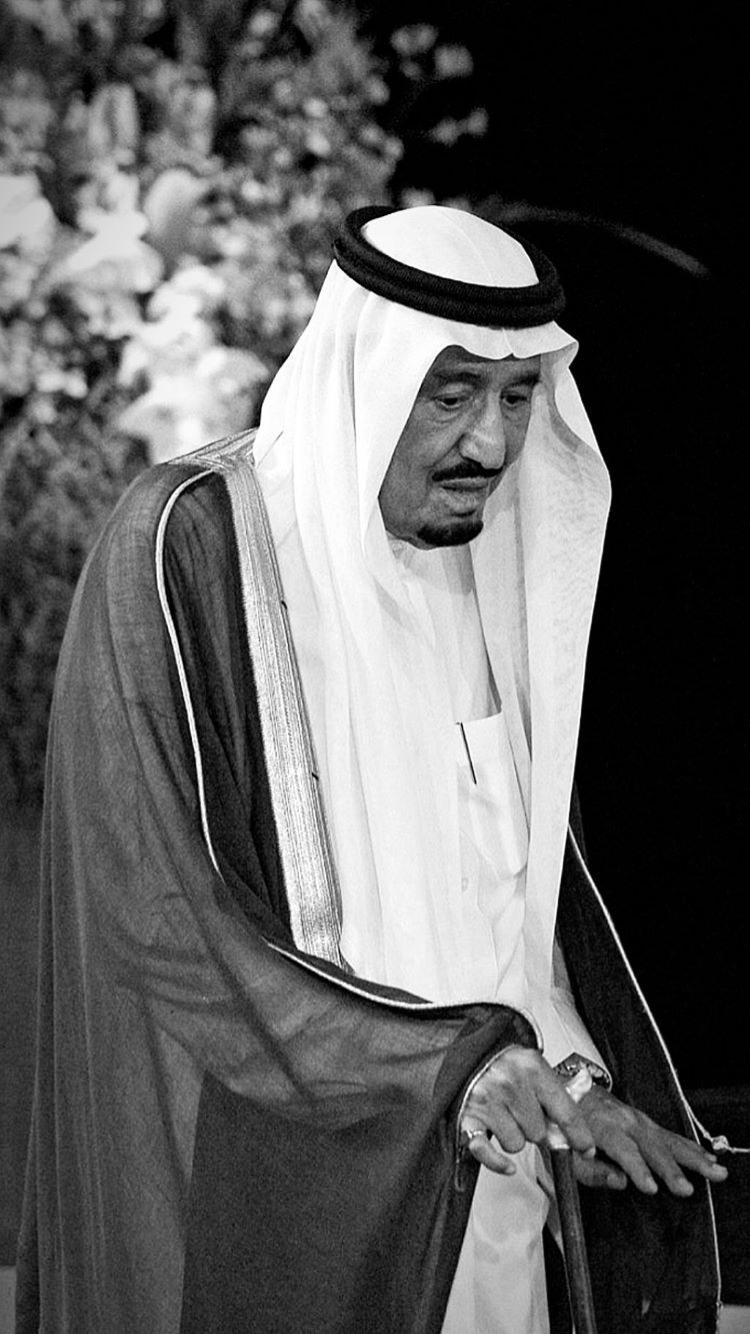 Pin By العنود بنت محمد On Saudi Arabia King Salman Saudi Arabia Ksa Saudi Arabia Sketches