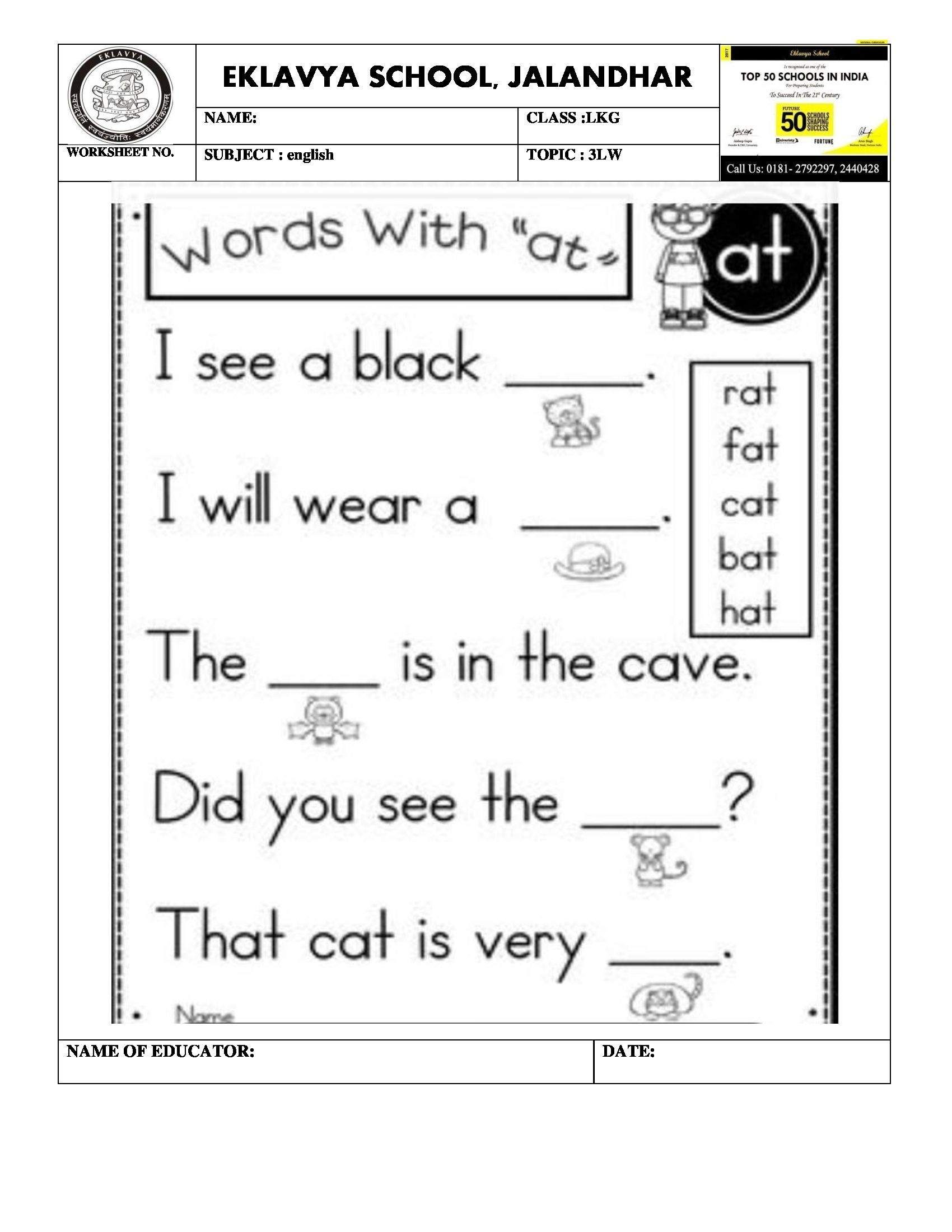 Worksheet On A In The Middle Three Letter Words Letter N Words Worksheets