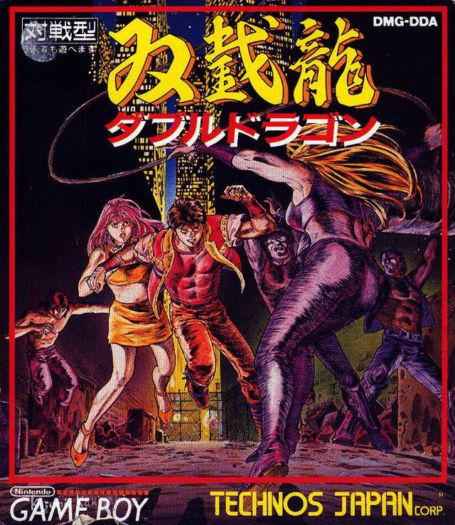 Doubledragon1 Gameboyjp Jpg 640 738 Retro Games Poster Retro