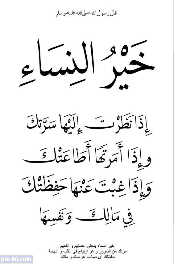 صور عن الوفاء والاخلاص عبارات عن الوفاء والاخلاص مكتوبة علي صور Quran Quotes Love Islamic Love Quotes Islamic Phrases