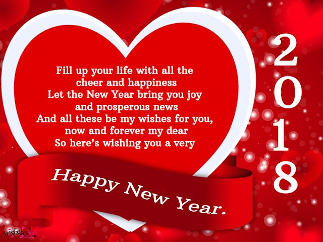 Poetry and worldwide wishes happy new year greetings cards 2018 poetry and worldwide wishes happy new year greetings cards 2018 with quotes m4hsunfo