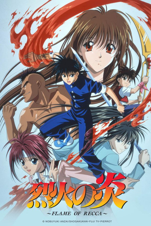 Crunchyroll Adds Flame Of Recca Anime Series Anime Herald Flame Of Recca Anime Popular Anime