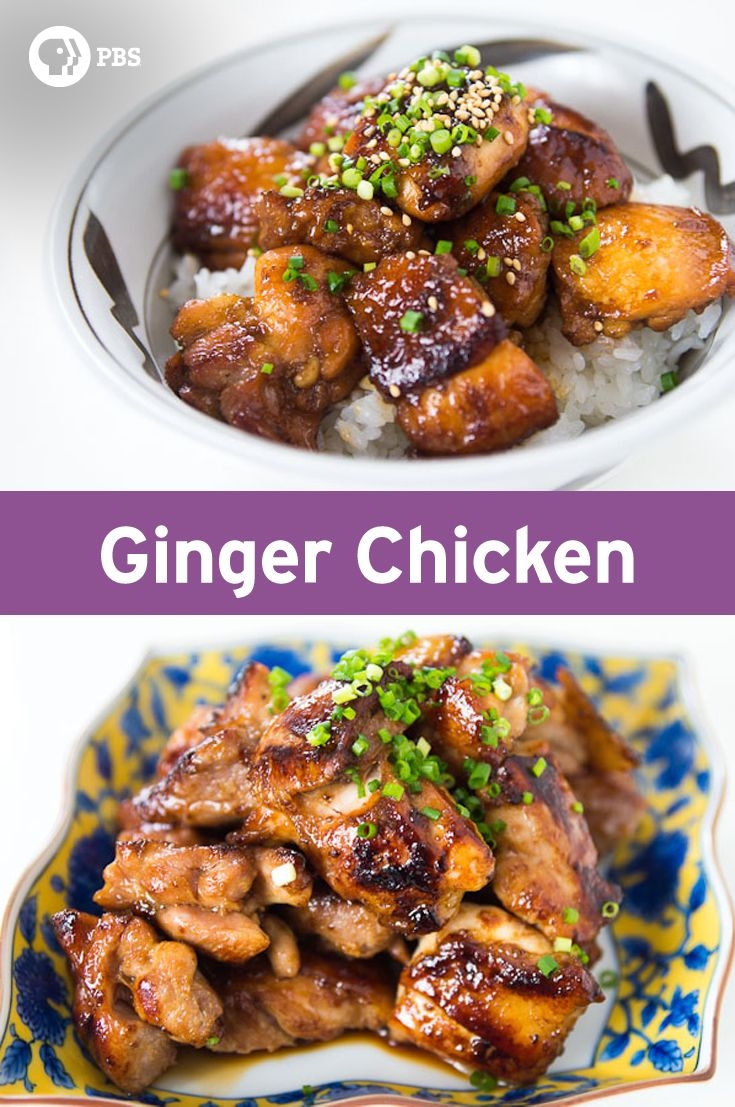 Ginger chicken recipe ginger chicken dishes and recipes ginger chicken recipe forumfinder