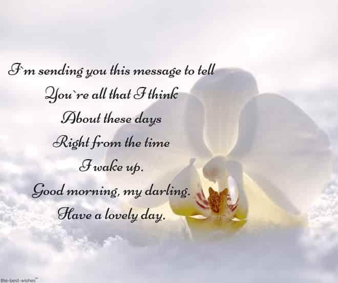 Up girlfriend wake poem for Good Night