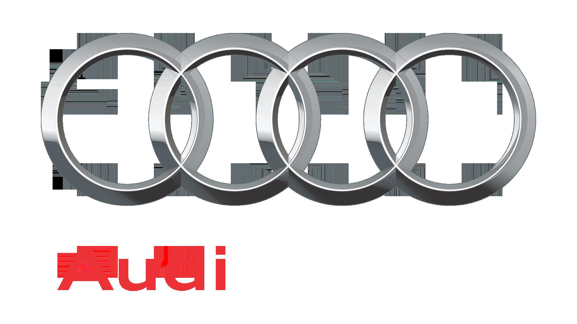 Audi AG is a German automobile manufacturer that designs