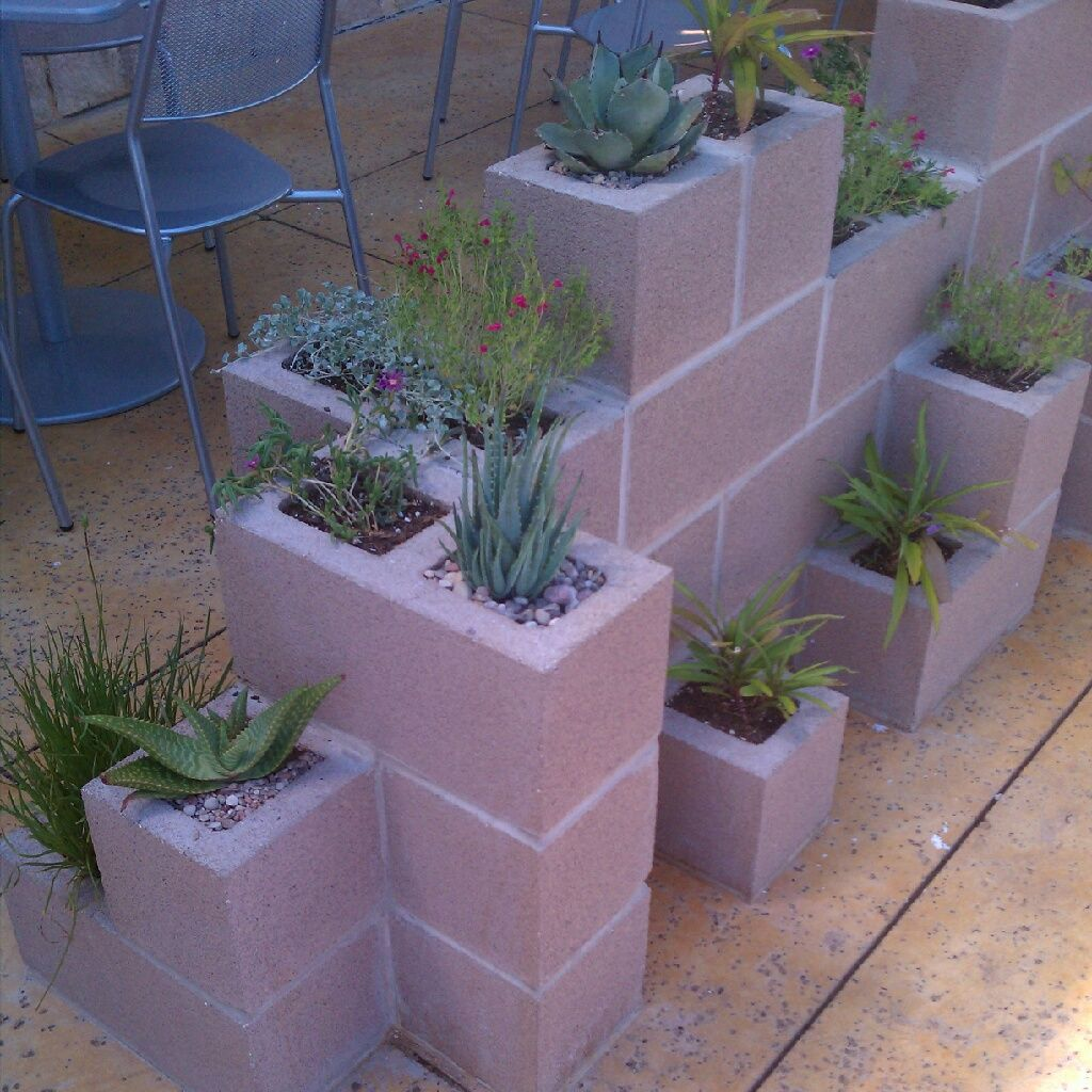 Delicieux Cinder Block Garden Wall At Whole Foods Off William Cannon (Austin, TX)