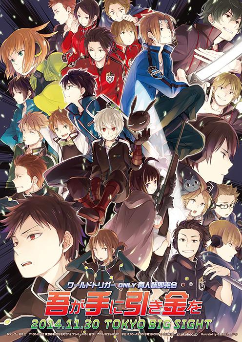 anime world trigger awesome poster fanart XD manga