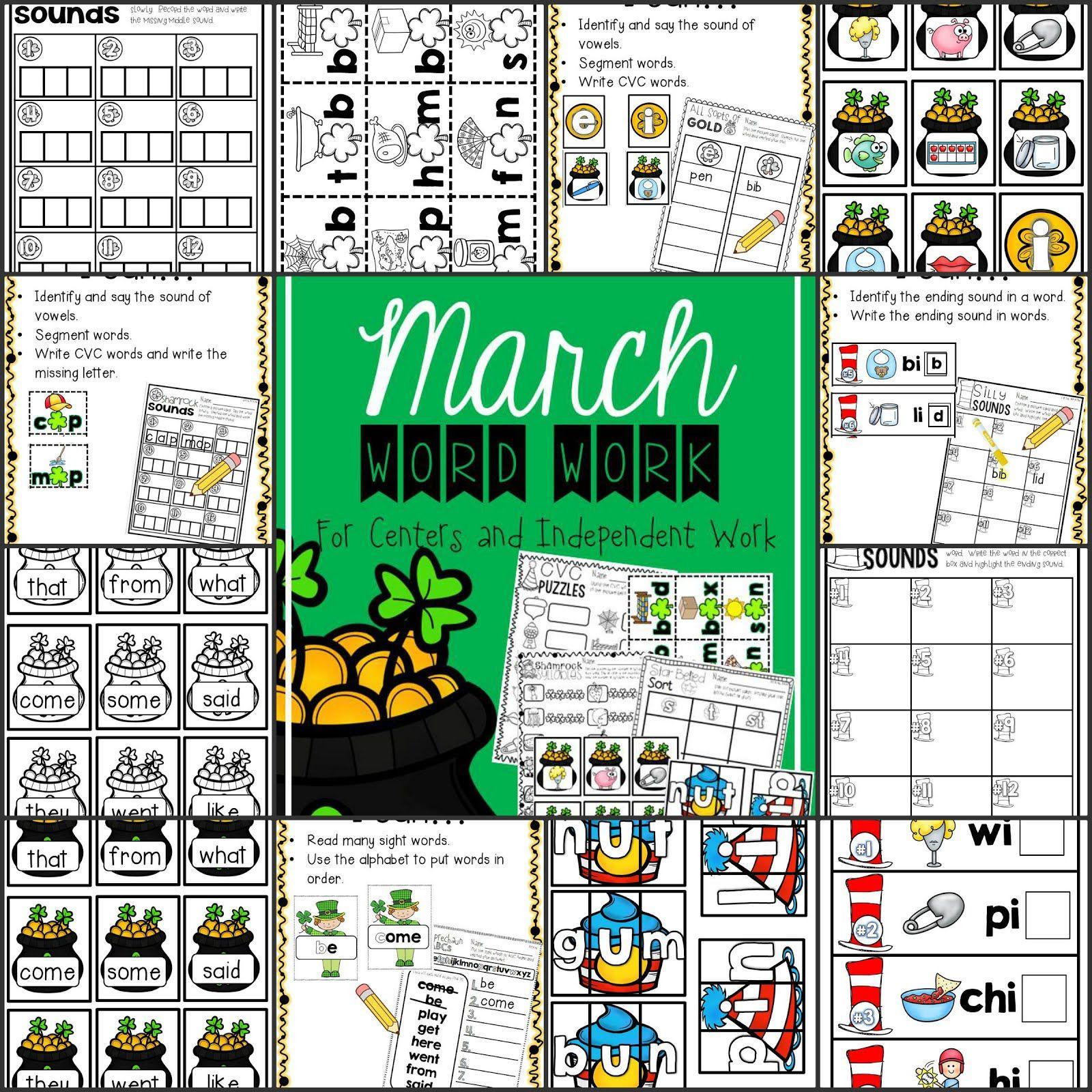 Favorite March Activities