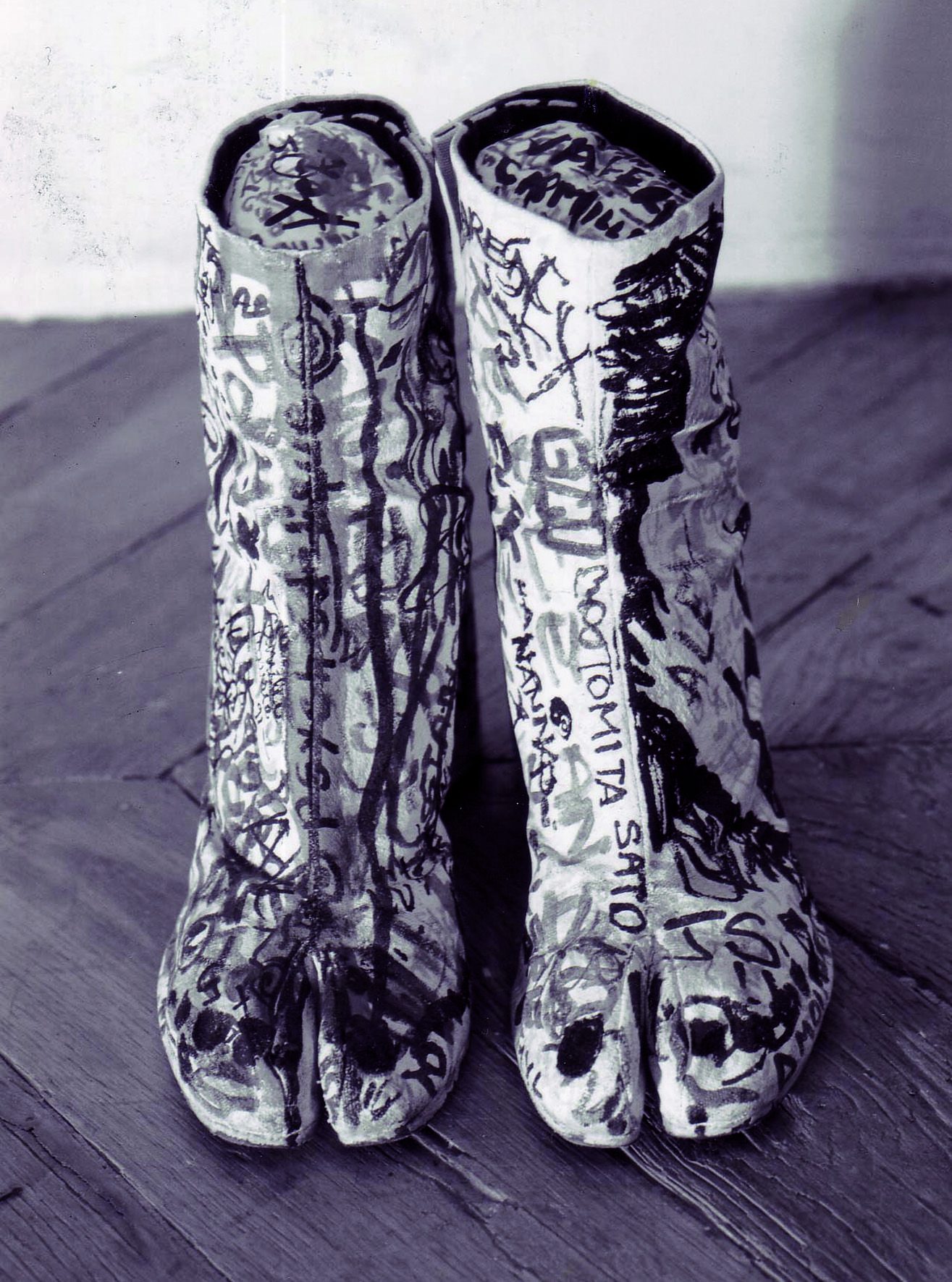 Martin Margiela | well that gives new meaning to the phrase