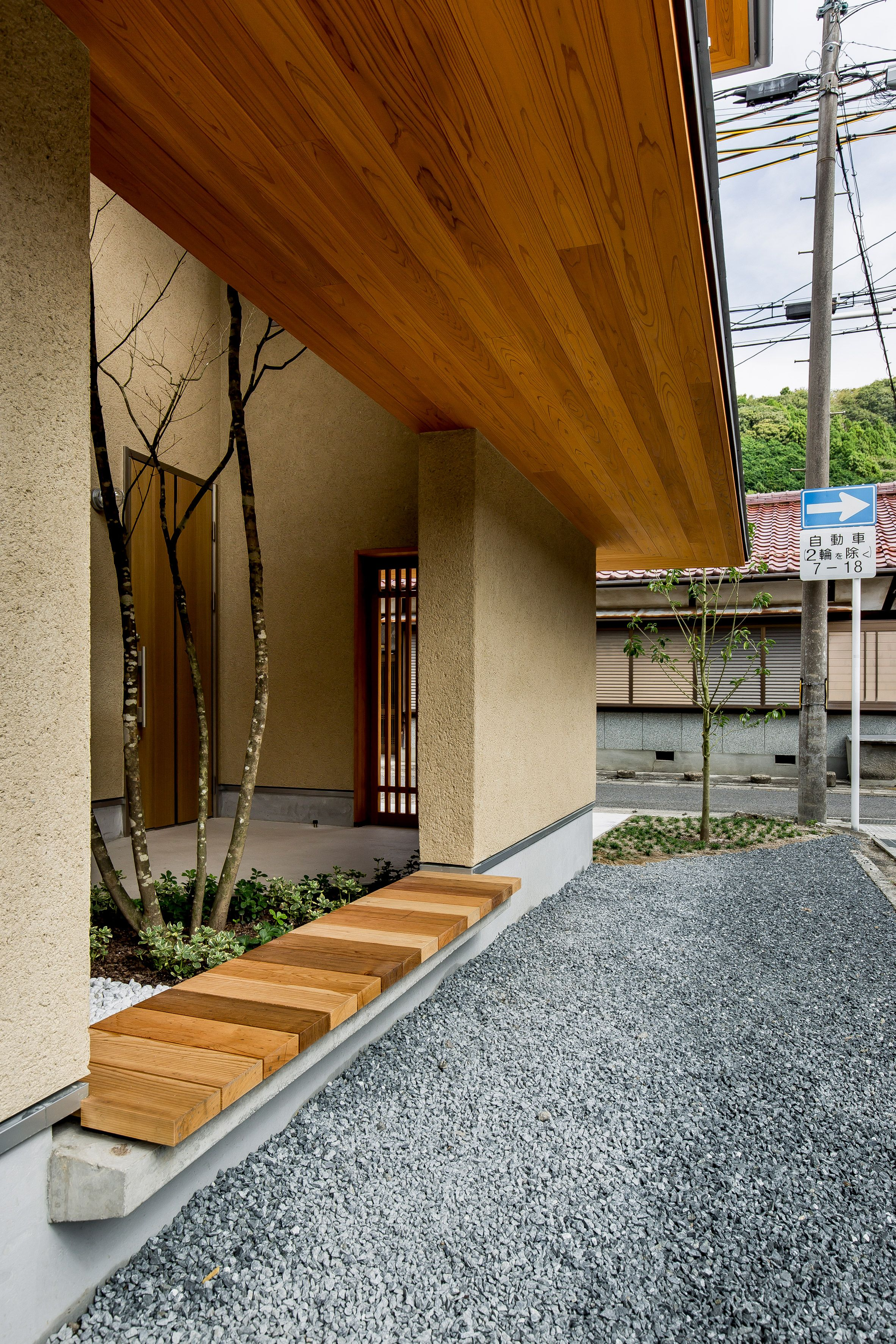 Kyomachi House Is Located In Koga, A City In The Southern Part Of The Shiga  Prefecture. The Residence Is Set Within The Former Boundary Of The Town Of  ...