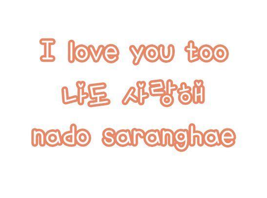 I Love You Too Korean Pinterest