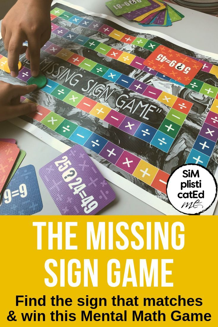 The Missing Sign Game Add, Subtract, Multiply, Divide