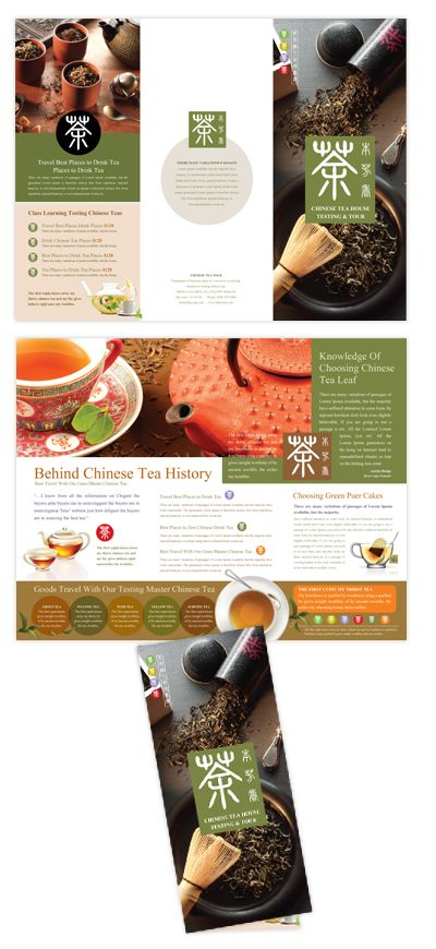 Chinese Tea House Tri Fold Brochure Template Chinese Tea House Tri