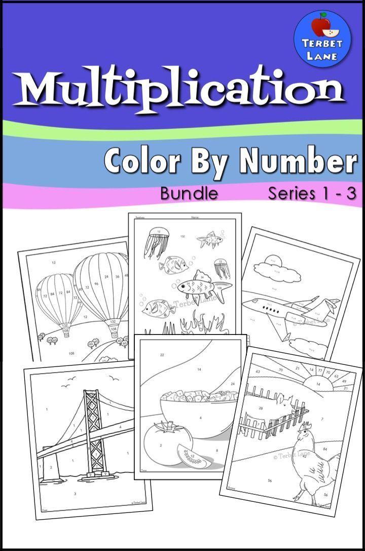 Multiplication Practice Color By Number Math Bundle: Series 1-3 ...