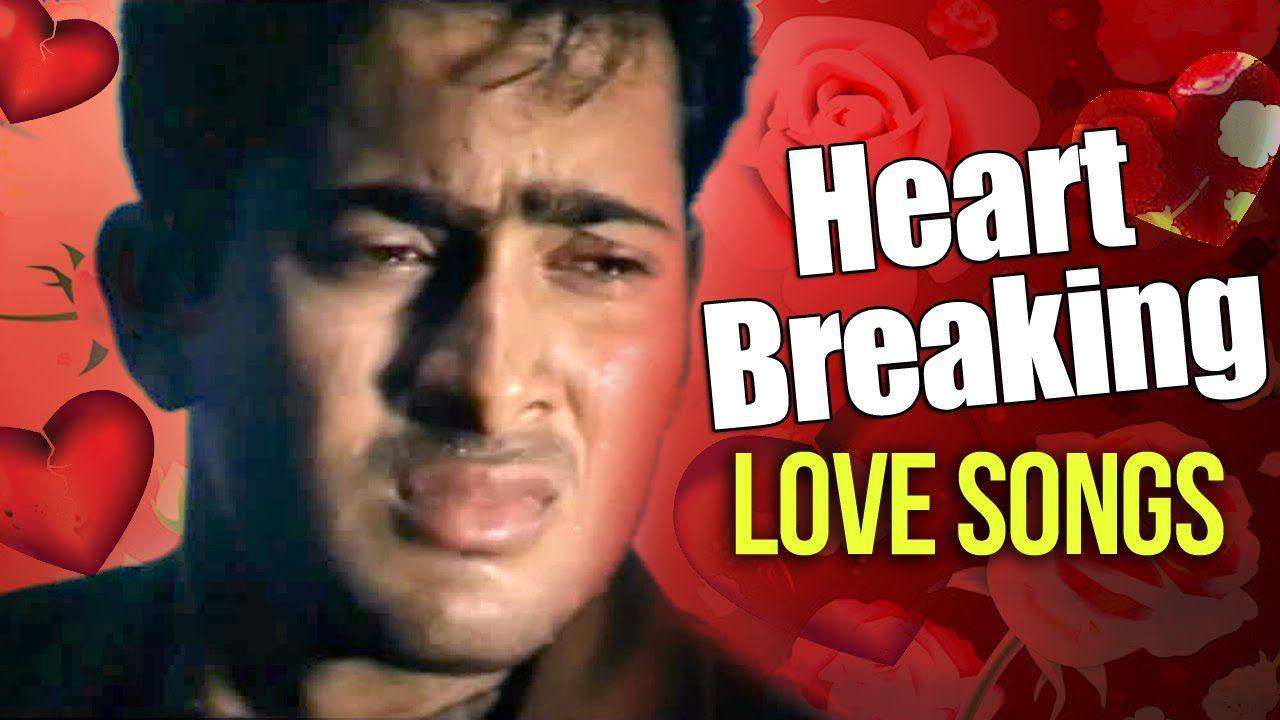 Telugu Love Failure Songs Heart Breaking Love Songs Video Songs Jukebox Love Songs Love Failure Heart Songs