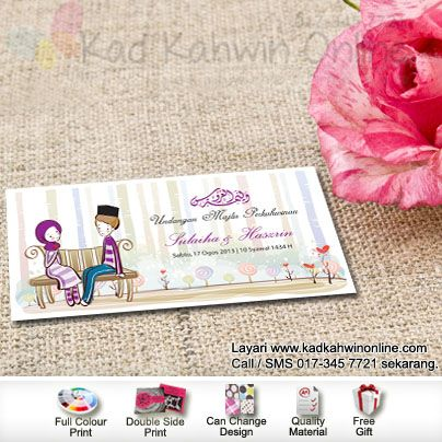 Kad Kahwin Design Kartun Hehe Kad Kahwin Design Print Design Kad Kahwin