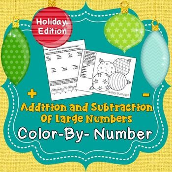 Christmas Color By Number (Addition and Subtraction of Large Numbers ...