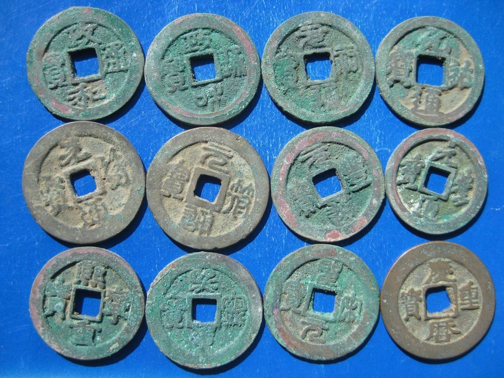 Tomcoins-China North Song Dynasty Two cash coins lot
