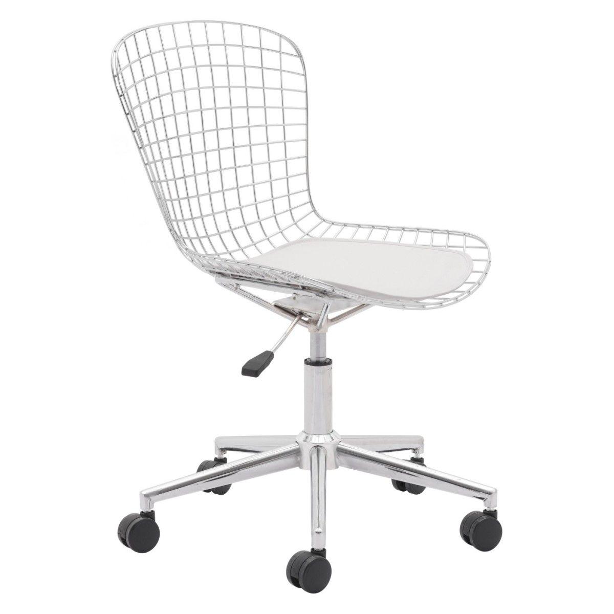 Target Grid Desk Chair Modern Office Chair White Office Chair