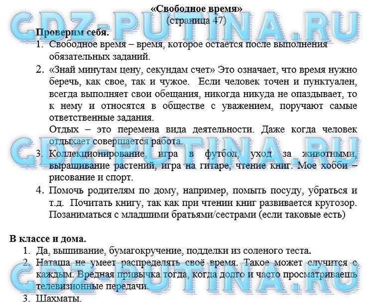 Решебник для сборника задач по химии 7 класс в.н.хвалюк в.и.резяпкин