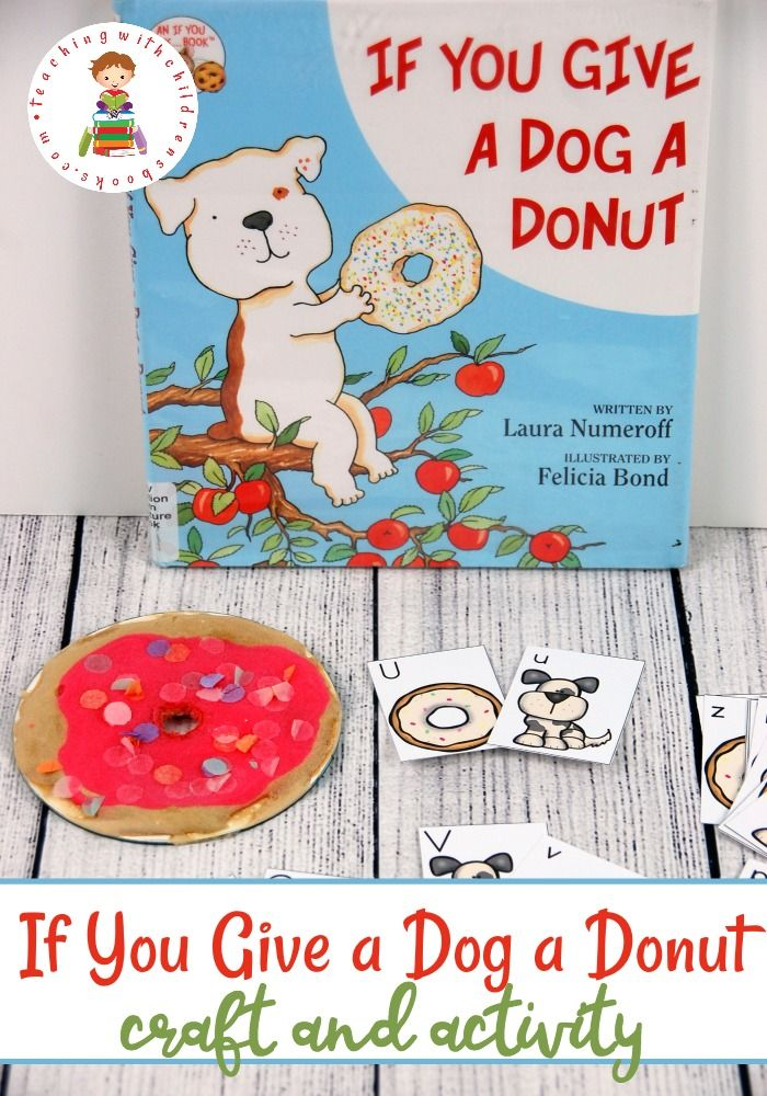 Have Fun With If You Give A Dog A Donut Activities Preschool